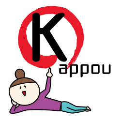 Kappou & Japanese